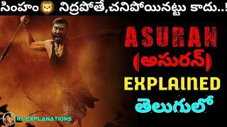 Asuran Movie Explained in Telugu | Asuran Full Movie in Telugu | RJ Explainations