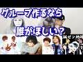 最強チーム結成?ヒカルラファエルの第1回YouTuberドラフト会議!!!