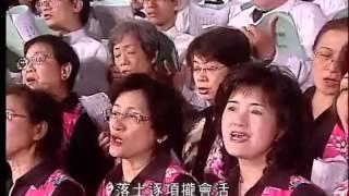 southnews_海洋的國家(大合唱):曲/王明哲 詞/林永生