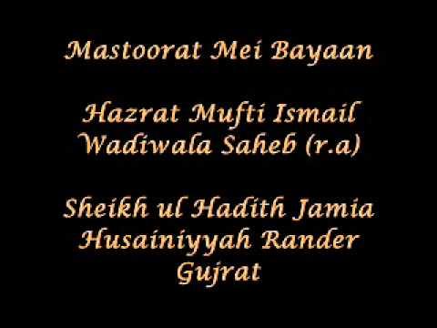 Mastoorat Mei Bayaan By Hazrat Mufti Ismail Wadiwala Saheb (r.a).wmv
