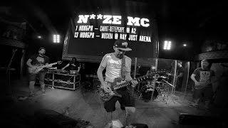 Noize MC - U