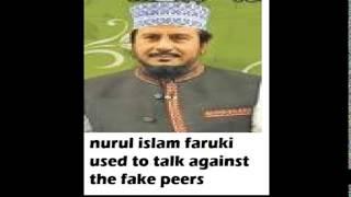 nurul islam faruki ahle sunnah is killed by wahabi peace tv hizbut tahri zamat e islam isis isil