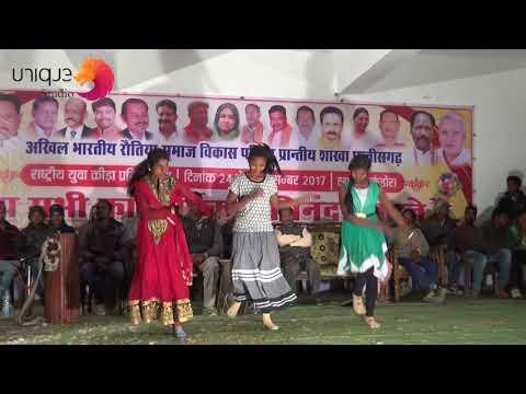Doli Guya* Nagpuri Dance* Kandora 2017