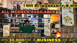 Cheapest Secondhand Phone Stock | Mobile Wholesaler in Delhi | Used Phones in Delhi | #ExploringGyan