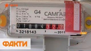Законный механизм установки газовых счетчиков: Нафтогаз выдвинул условия