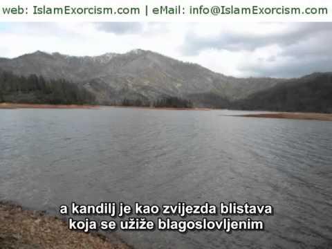 24 sura An-Nur (Sa prevodom na bosanskom jeziku)