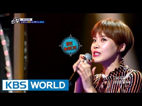 Jang Doyeon, what is her destiny? [Singing Battle / 2017.01.04]