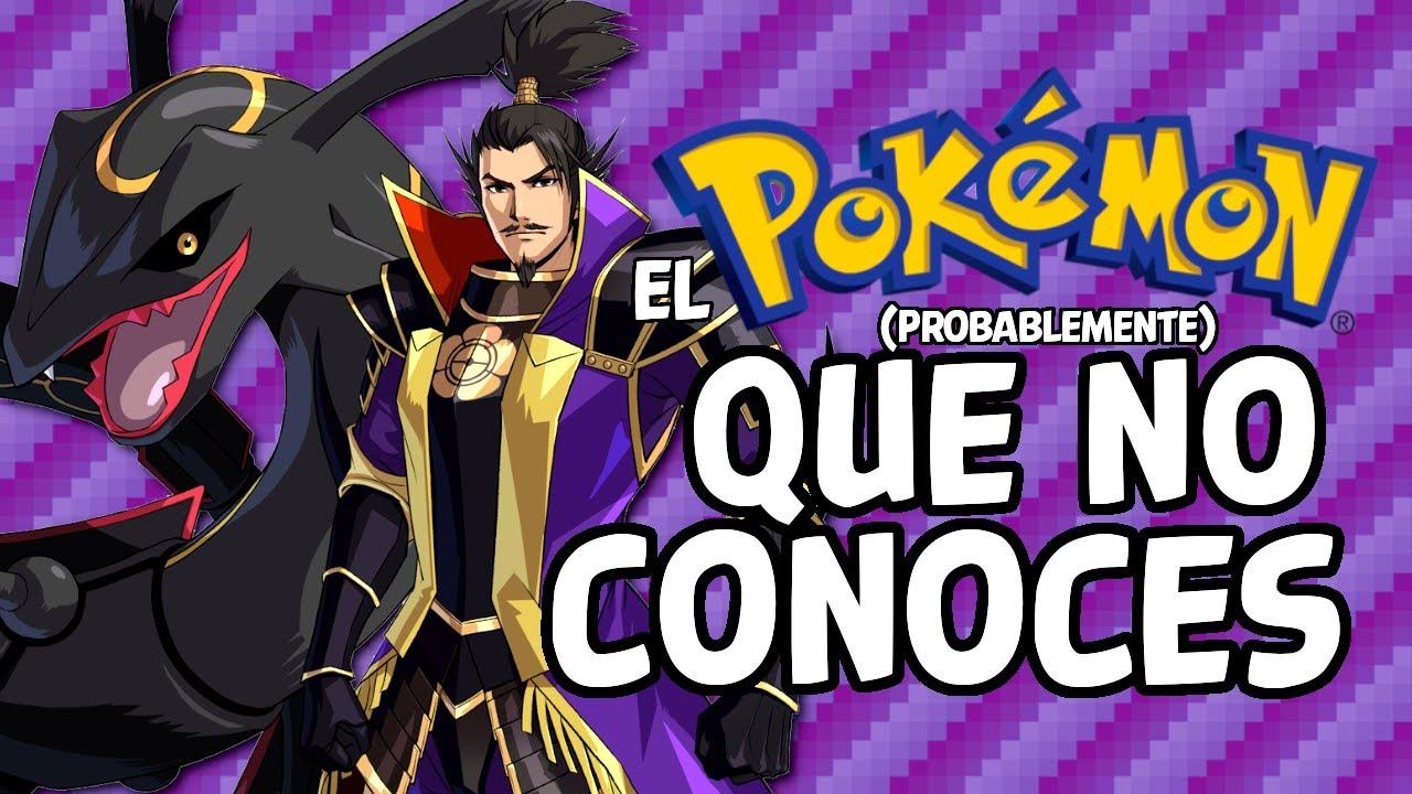 El juego de Pokémon OLVIDADO - Pokémon Conquest