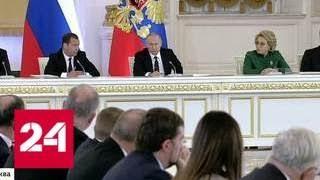 """""""Кому даете заработать?"""" Путин жестко спросил с губернаторов - Россия 24"""