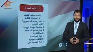 كيف تأثرت الانتخابات التشريعية في سوريا بتعديل المادة الثامنة؟     29-3-2016