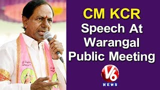 KCR Public Meeting in Karimnagar