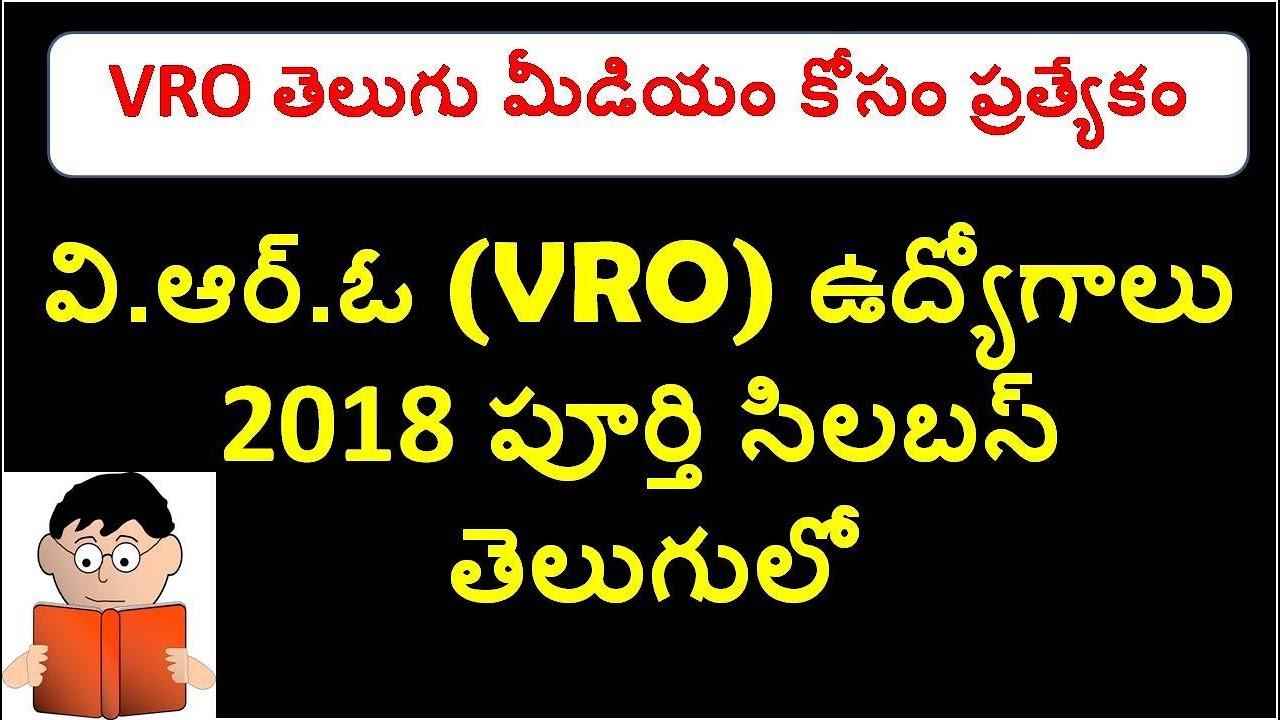 Telangana History In Telugu Pdf File