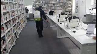 강남구립열린도서관 카페트 의자 에어컨청소