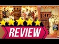 Alamara Malayalam Movie Review - Ft Sunny Wayne