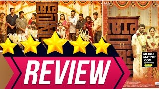 Alamara Malayalam Movie Review – Ft Sunny Wayne