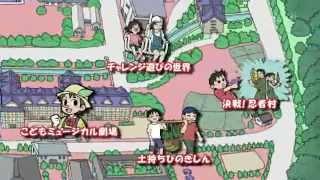 第06回 土持ちひのきしん・チャレンジ遊びの世界・こどもミュージカル劇場・決戦!忍者村
