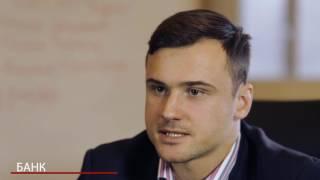 видео Виды инвестиций: понятие и формы, какие типы бывают