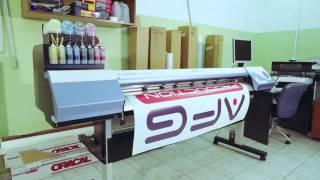 Принтер/катер  Roland VersaCamm VS-640i(Наша компания создает рекламные конструкции любого вида и формата, а также размещает вашу рекламу на щитах..., 2016-09-15T14:38:46.000Z)