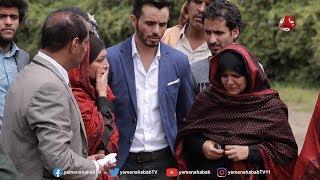 انيسة تنقذ حافظ باللحظات الاخيرة من تنفيذ حكم الإعدام | غربة البن