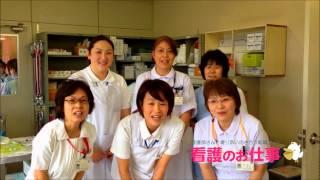 高根台病院(神奈川県)-【看護のお仕事】