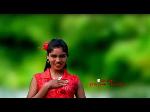 Assam Santali Video