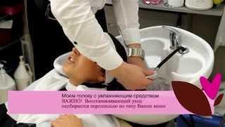 НАСТОЯЩЕЕ БИО-ЛАМИНИРОВАНИЕ ВОЛОС ОТ  Eduard Rublevsky(http://edrublevsky.ru/ В этом видео мы расскажем о ламинирование (био ламинирование) волос и про дальнейший уход..., 2011-04-04T19:18:17.000Z)