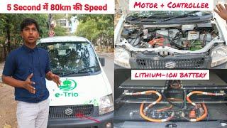 Convert Your petrol/Diseal Car into Electric Car  || 70 paise/km