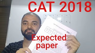 CAT 2018 expected paper pdf download here.(, 2018-05-30T05:03:11.000Z)