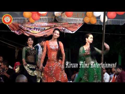 Bullet Baba   Nihuri Nihuri Hum Aangna Baharbo   Bullet Baba Live Stage Program 2018