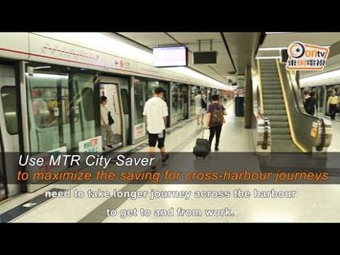 MTR Saving Tips – Crossing the harbour