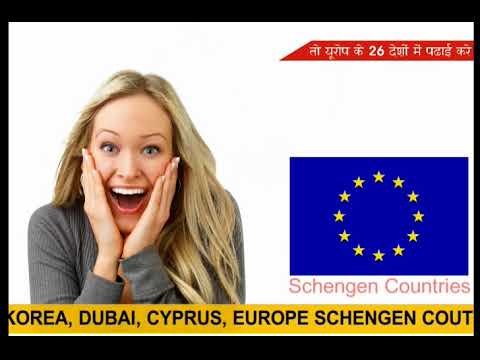 STUDY IN EUROPE  (SCHENGEN COUNTRIES) WITHOUT IELTS