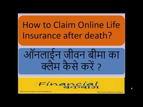 How to Claim Online Life Insurance after death
