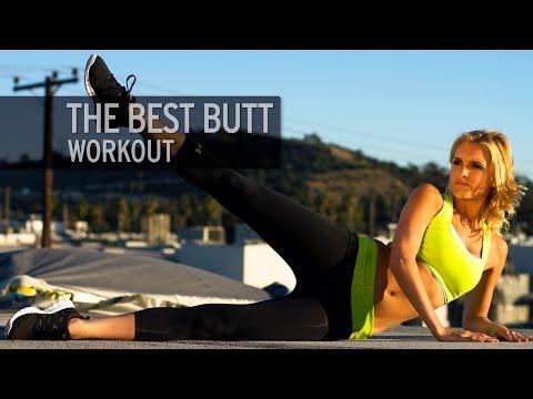 XHIT: The Best Butt Workout