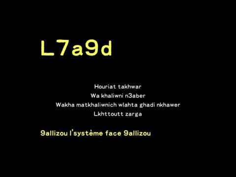 TÉLÉCHARGER L7A9D MP3