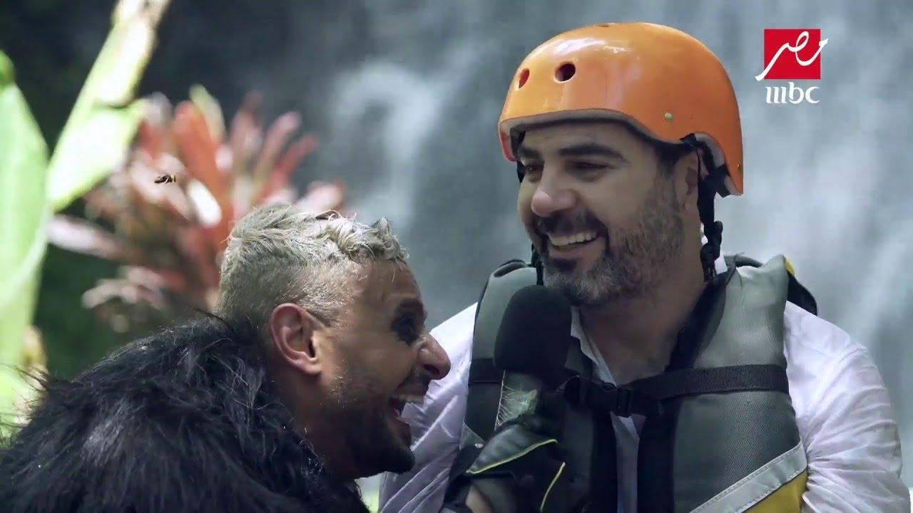 رد فعل وائل جسار عند رؤية الغوريلا | رامز فى الشلال