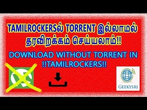 Download without Torrents in Tamilrockers...