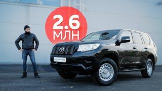 Новый Toyota Land Cruiser Prado в «минималке».Anton Avtoman.