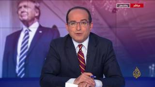 عهد ترمب - نافذة واشنطن 20/04/2017