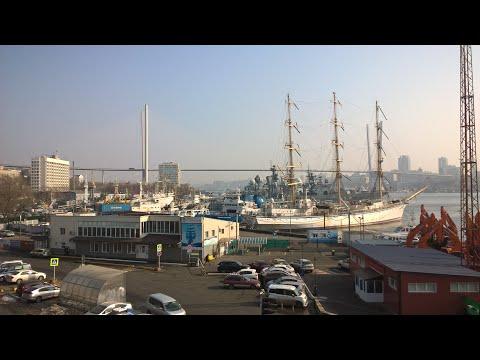 От Морского вокзала до цирка .Владивосток