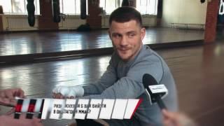 Украинский боксёр Денис Беринчик приглашает на международный ММА-турнир WWFC7