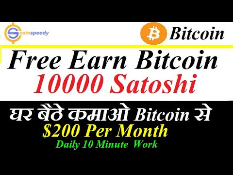 Email invest 200 in bitcoin