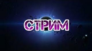 Radmir Rp  Сервер 1 Ночной стрим 