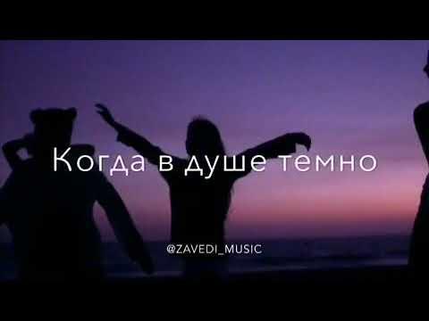 Cvetocek7-У радости всегда друзей полно но в тот момент когда в душе темно