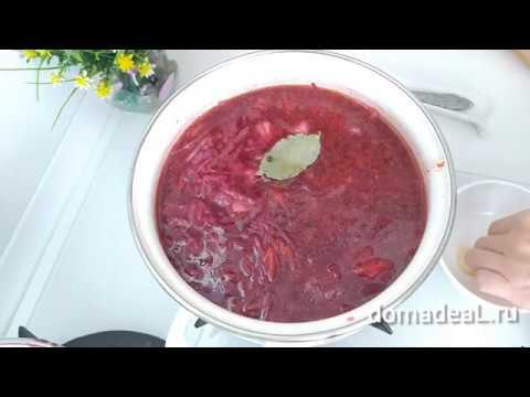 Красный борщ со свеклой и капустой | Рецепт красного борща