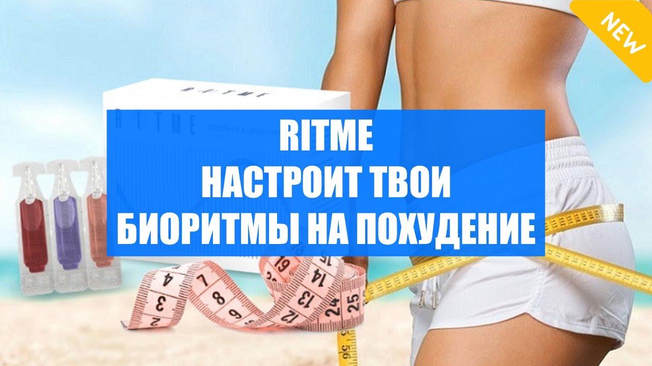 средство для похудения кетогенетик