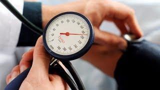 низкое давление  признаки, симптомы