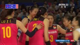 2018世界女排联赛江门站中国VS巴西袁心玥集锦 - 2018 VNL China VS Brazil