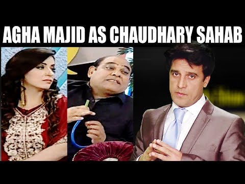 Agha Majid As Chaudhary Sahab - CIA - 19 November 2017 | ATV