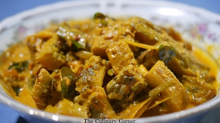 Sri Lankan Bitter gourd (Karawila) Curry