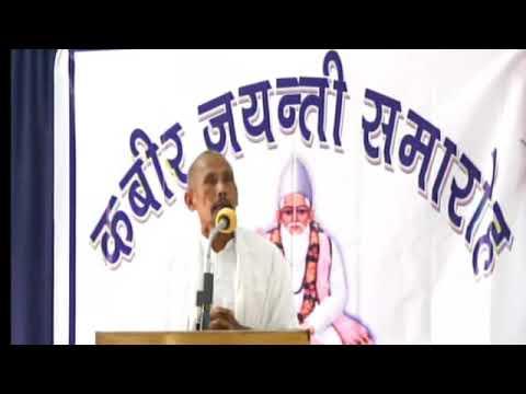 kabir jayanti live prayagraj 2020
